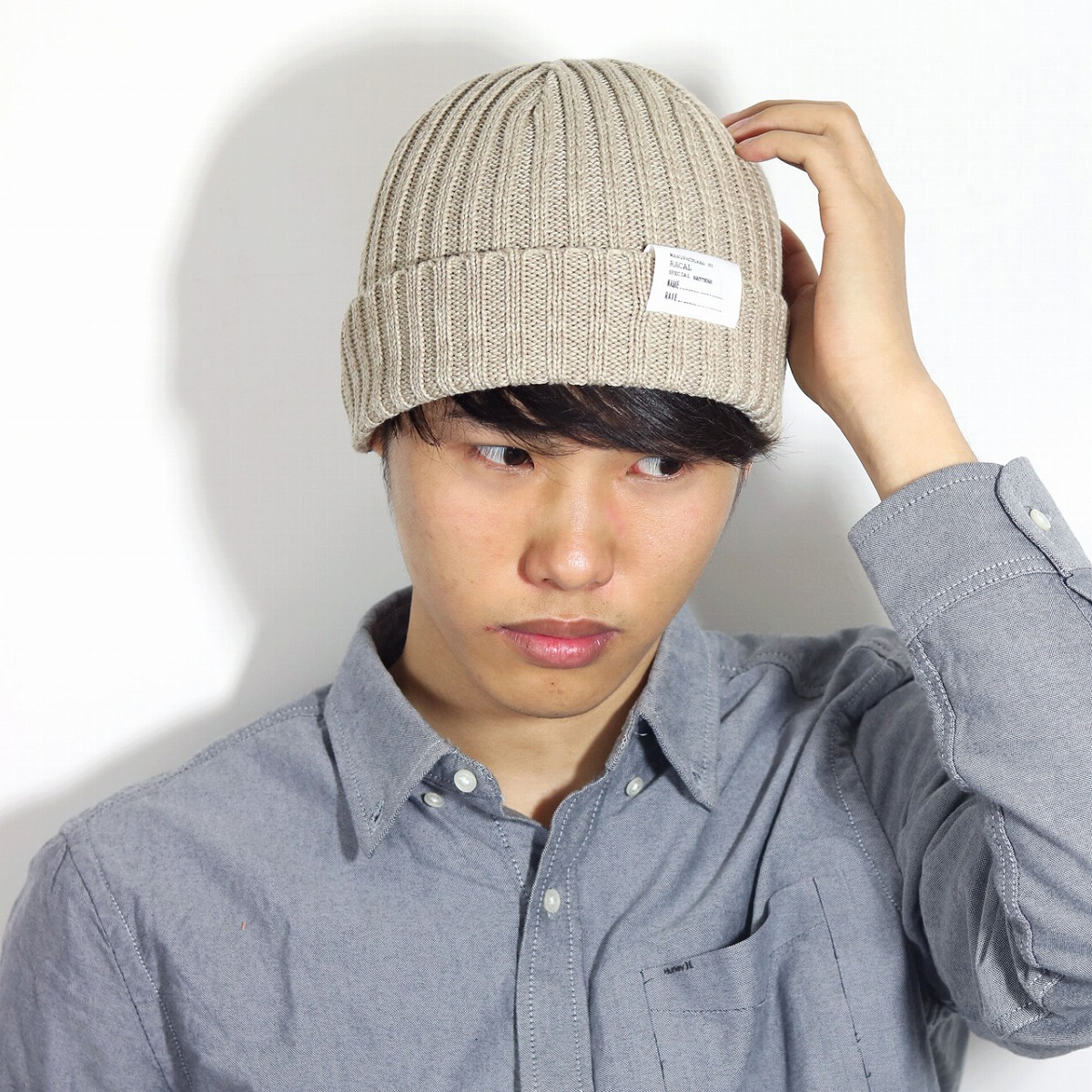 ec6df23bf95 It is a present hat man gift in product made in rib knit hat Lady s knit cap  Japan racal ニットワッチフリーサイズユニセックスサマーニット hat   beige ...