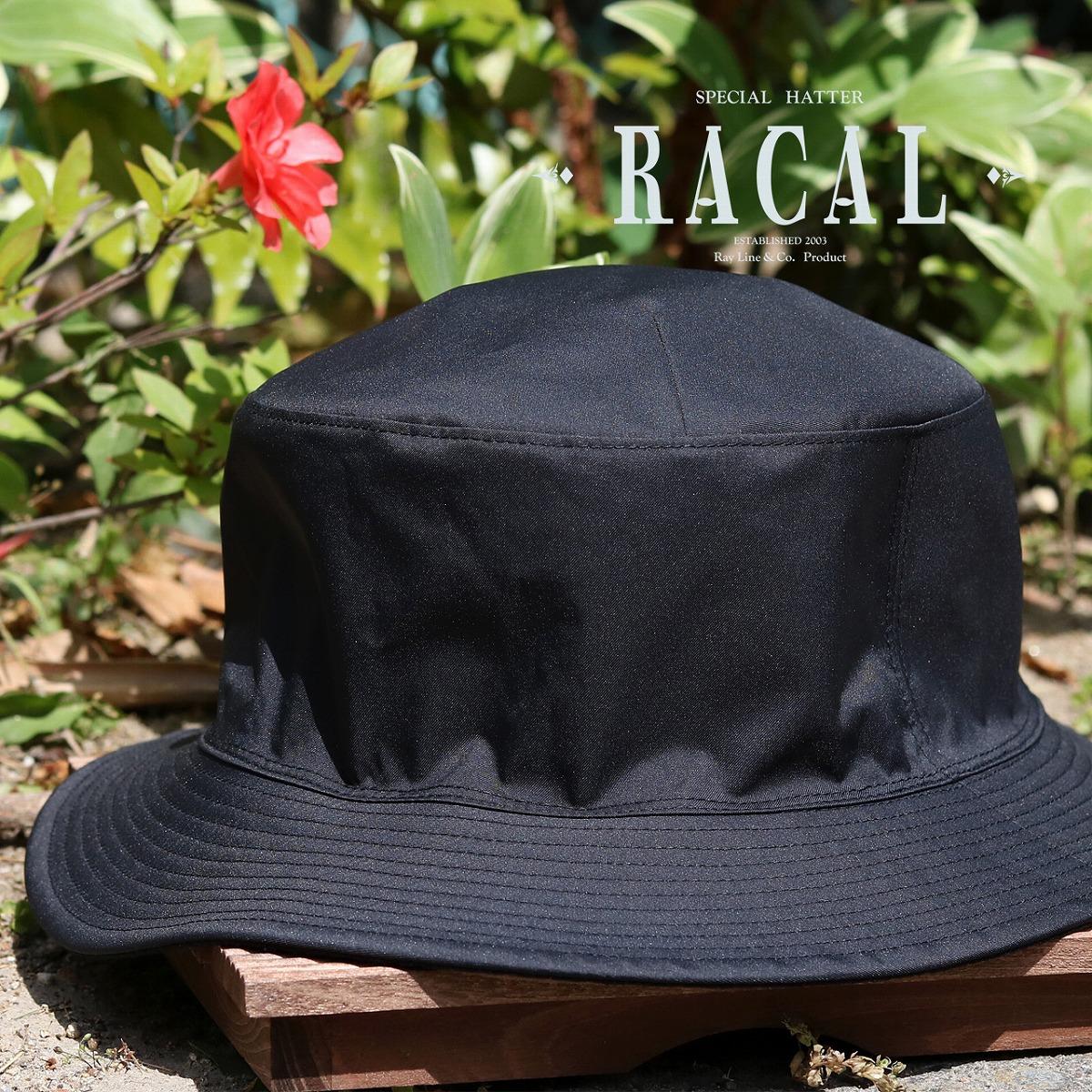 fcfaae8f391 Shin pull Sakha re-hat reversible hat hat men brand natural safari hat men  racal waterproofing   black black  bucket hat  hat Lady s 58cm 59cm  outdoors ...