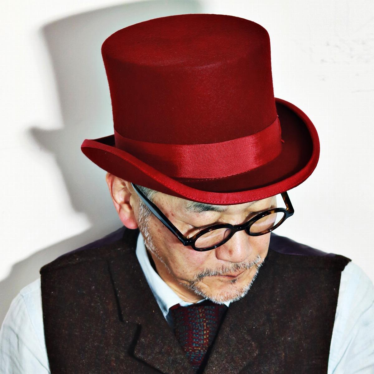 CHRISTYS' LONDON 帽子 トップハット クリスティーズ ロンドン シルクハット ウール100% 上質 フェルトハット メンズ クラウンの高い帽子 ハット 英国 ブランド ビーバーハット イギリス 帽子 ダービーハット レディース 秋冬 レッド 赤 [top hat] (ハロウィン) フェルト