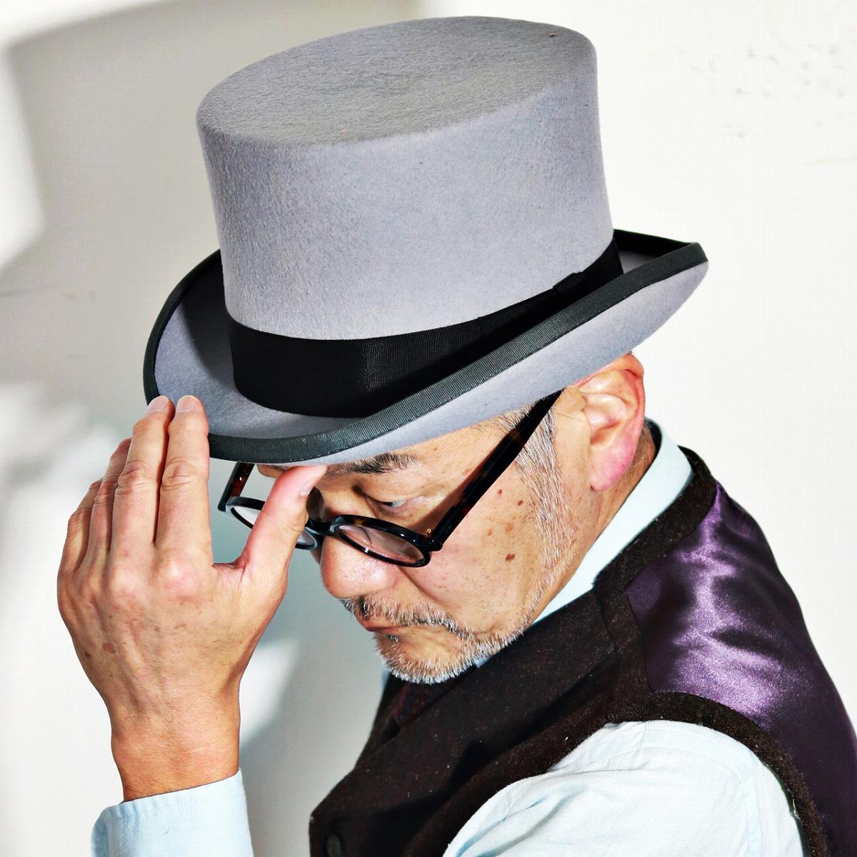 クリスティーズロンドン シルクハット メンズ 秋冬 CHRISTYS' LONDON 帽子 ウール100% フェルトハット ダービーハット レディース グレー (ウール フェルト) [top hat](ハット ウールハット ボーラーハット ダービー 40代 50代 60代 ファッション 紳士帽子 メンズハット)