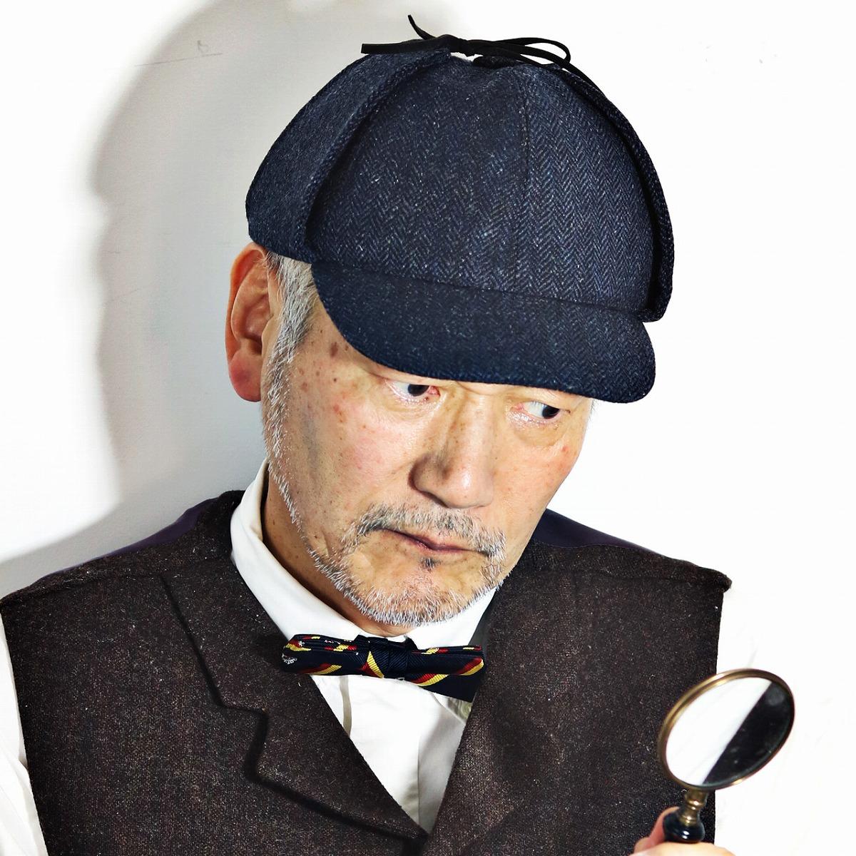 秋 冬 探偵帽 CHRISTYS' LONDON 帽子 羊毛 鹿撃ち帽 ディアストーカー シャーロックホームズ クリスティーズ ヘリンボーン ツイード ウール 紺 ダークネイビー [ deerstalker hat ]