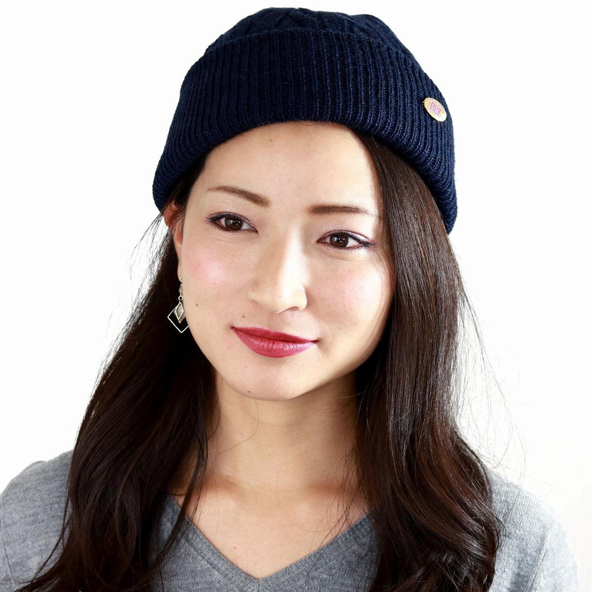 caf965ae Merino wool knit hat men cable knitting MAISON Birth lapel ニットワッチ hat knit  hat Lady's knit wool / dark blue navy [beanie cap] present man ...