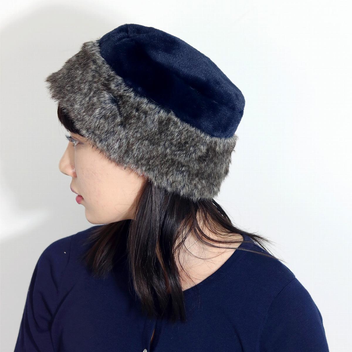 018672d2e0a081 ... Hat Rouben Russian hat men gap Dis hat dark blue navy with the RUBEN Russia  hat ...