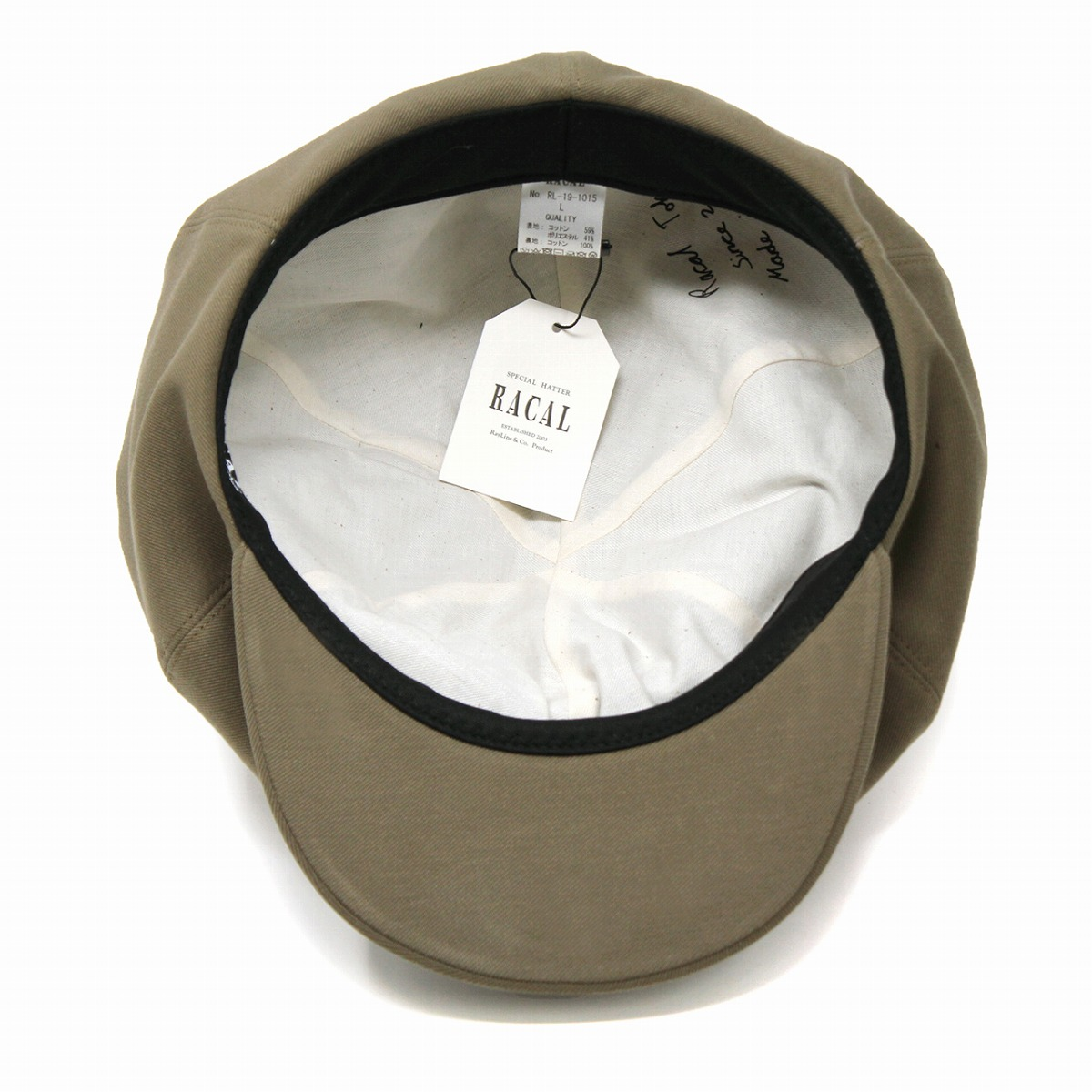 Big silhouette CAS hat Shin pull plain fabric racal pleats casquette hat  medium size large size / olive [newsboy cap] made in 6 panel casquette hats