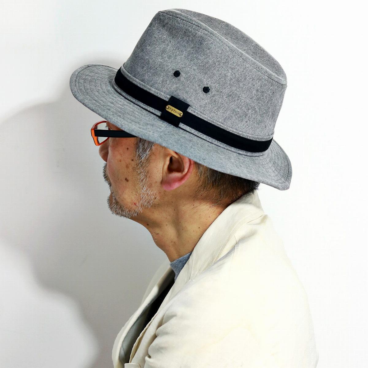 ステットソン ハット 春 夏 メンズ stetson 帽子 ダウンマニッシュ ワイドブリム オールシーズン シンプル 帽子 中折れハット つば広 秋 冬 HAT 登山 カジュアル ハット / モノトーン グレー[ fedora ]男性 プレゼント 帽子通販