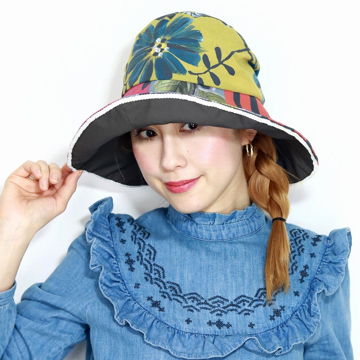 d1483578 ELEHELM HAT STORE: Rosy hat flower parade hat Lady's saliva wide hat floral  design Mrs. hat cotton Barairo no Boushi flower patchwork individual woman  hat ...