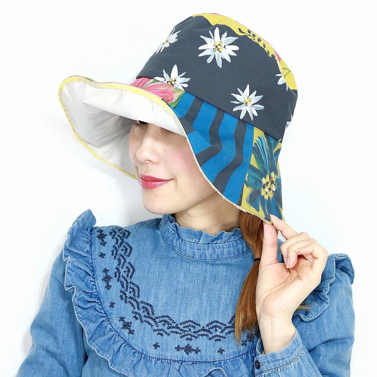 バラ色の帽子 flowerパレード ハット レディース Barairo no Boushi 春 夏 帽子 日本製 ツバ広ハット 花柄 ミセスハット コットン フラワー パッチワーク 個性的 婦人帽子 / 青 ストライプ [ wide-brim hat ]