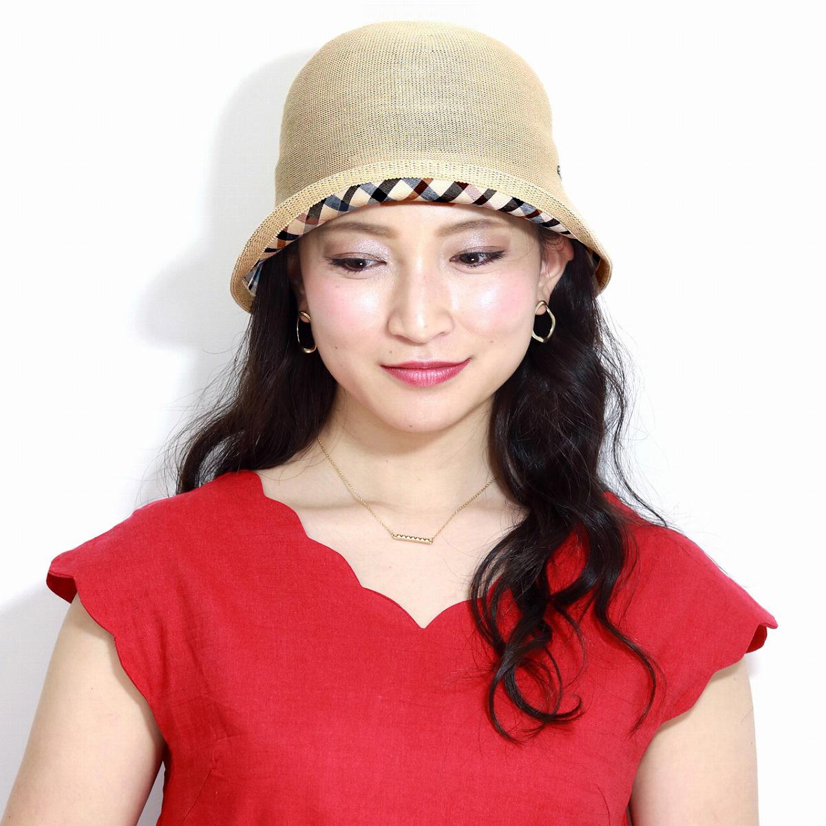 DAKS レディース チューリップハット サマーニット 柔らかい 綿混 無地 シンプル つば裏ハウスチェック ダックス 帽子 日本製 春 夏 綿ロード ハット 日よけ サイズ調整可能 ベージュ[ tulip hat ]母の日 ギフト 女性 誕生日 プレゼント 帽子