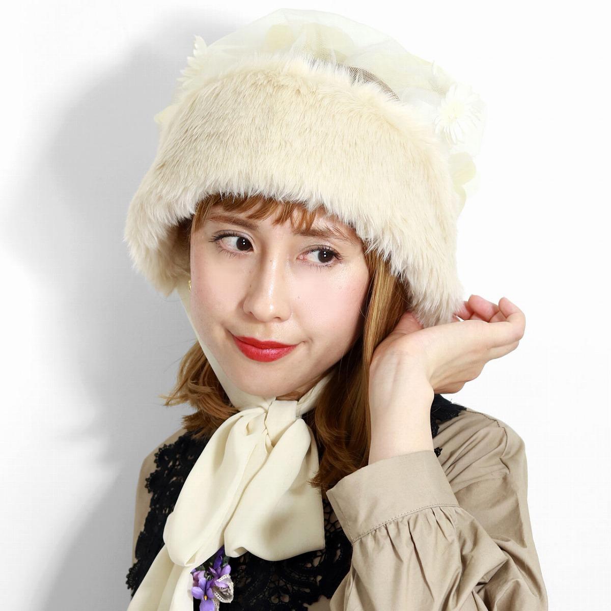 バラ色の帽子 ロシア姫フード ボンネット チュールレース レディース 帽子 フード 日本製 Barairo no Boushi 大人用 秋冬 ヘッドドレス オフ白[ head dress ]ウエディング 小物 結婚式 衣装 コスプレ ヘアアクセサリー ロリータ パーティー ドレス小物