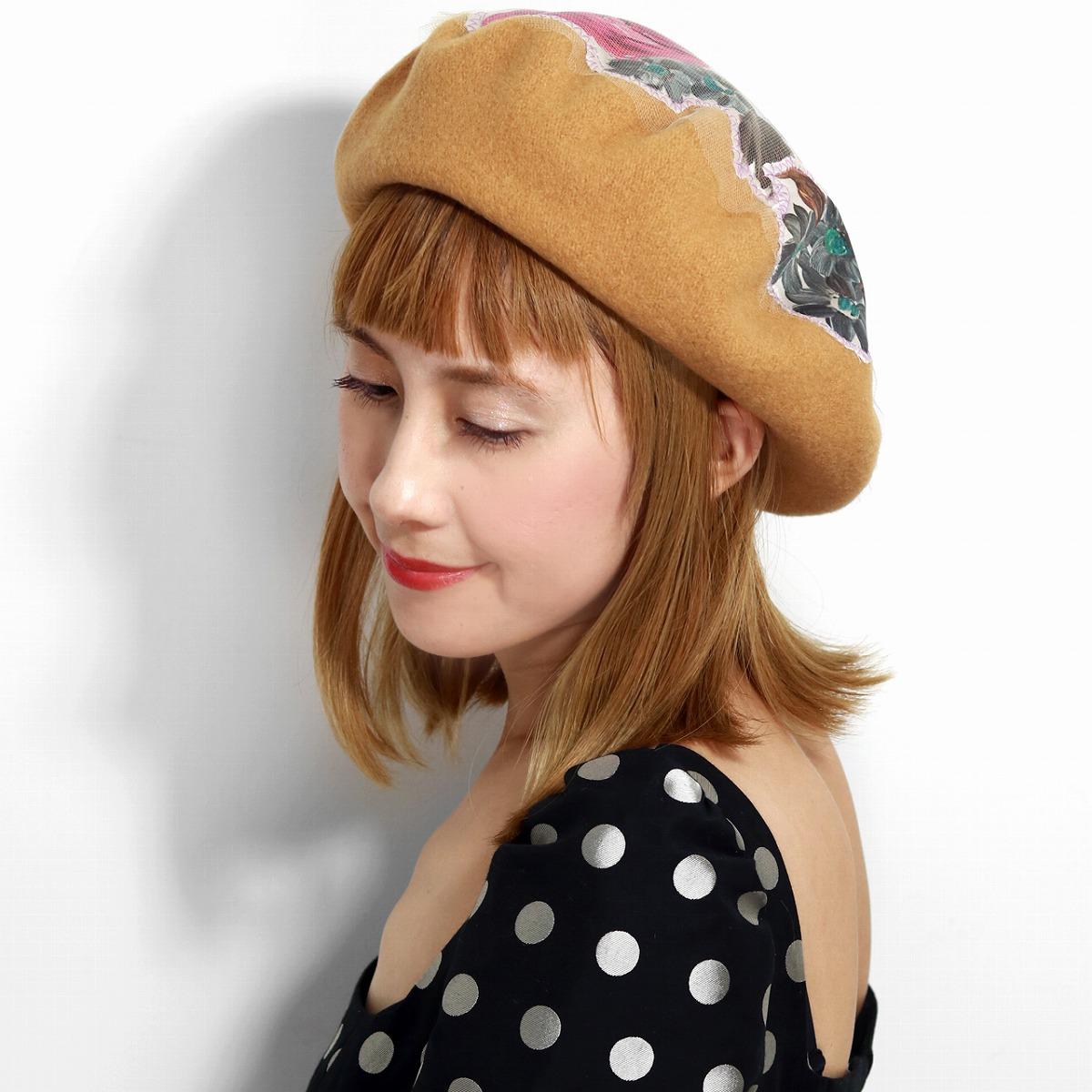 こだわり溢れるデザイン【バラ色の帽子】心が躍るロマンティックなベレー帽 帽子 エレガント 日本製 カトリーヌの庭 花 アップリケ 秋冬 ウール ベレー帽 Barairo no Boushi ベレー帽 プリント バラ色の帽子 可愛い からし色 サフラン 黄 [ beret ] プレゼント 帽子 母の日 ギフト 敬老の日