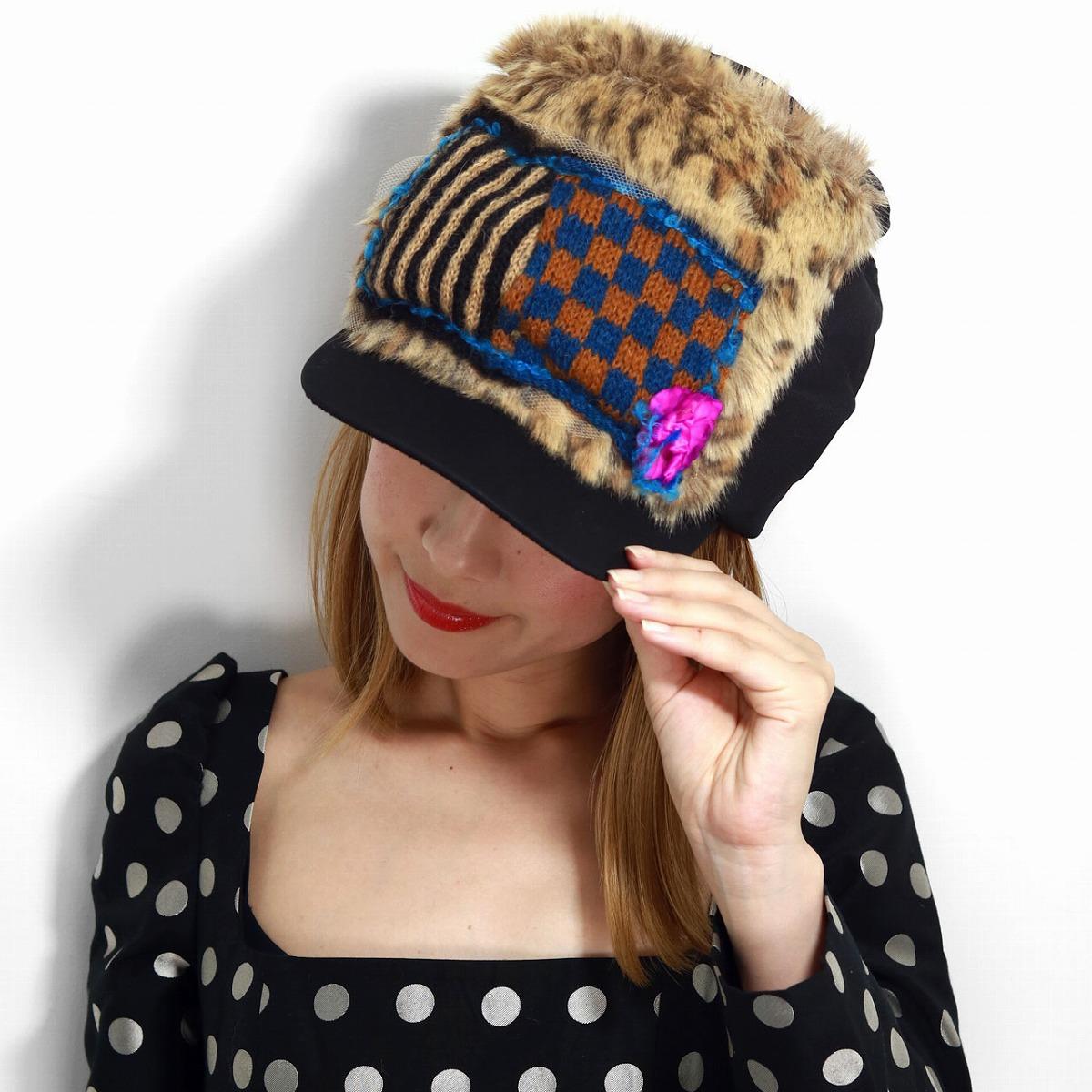 バラ色の帽子 個性的 キャップ 黒 日本製 秋冬 帽子 レディース パッチワーク 飾り付き ハイキャップ コサージュ 可愛い Barairo no Boushi フェイクファー ブラック クロ [ hat ] プレゼント 帽子 母の日 ギフト 敬老の日