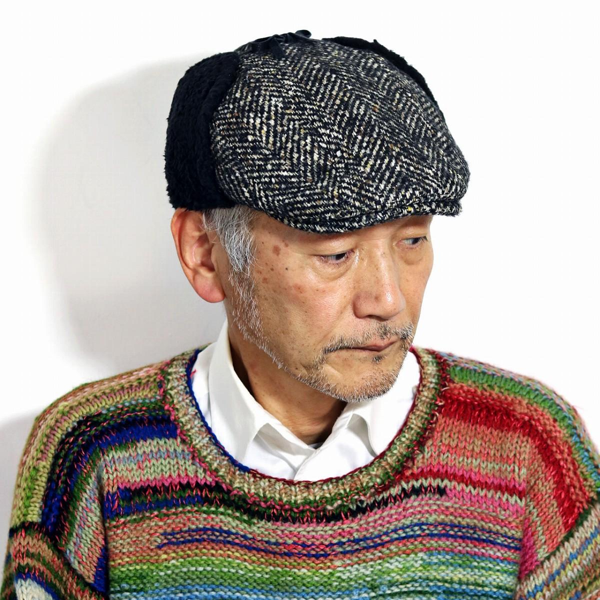 ゴットマン ハンチング gottman ざっくり編み へリンボン ツイード ボア 耳当て付 ドイツの帽子ブランド ウィンターハンチング ツイード ドイツブランド 海外ブランド サンドベージュ [ ivy cap ]