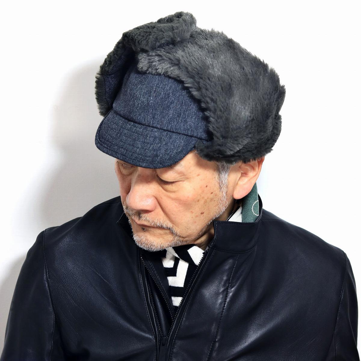 メゾンバース 帽子 耳当て メンズ パイロットキャップ つば付き 秋 冬 防寒 フライトキャップ 2019 ファー帽子 MAISON Birth 飛行帽 サイズ調節 寒さ対策 耳 あったかい キャップ 手洗いできる グレー [ pilot cap ][ flight cap ]