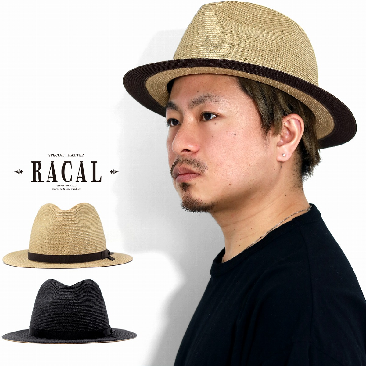 中折れハット メンズ ラカル マニラ麻 racal ハット メンズ 日本製 麦わら帽子 メンズ ストローハット メンズ 麦わらハット ブレードハット 春夏 中折れ型 10代 20代 30代 帽子 ブランド[ straw hat ][ fedora ]
