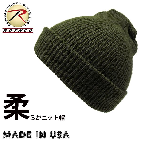 ROTHCO  Roscoe  acrylic watch cap - olive ☆ beanie knit hat knit cap hat  snowboarding men gap Dis 34940601427
