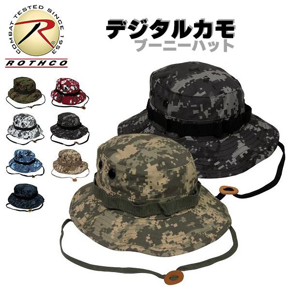 City Digital Camo Rothco Digital Camo Poly//Cotton Boonie Hat