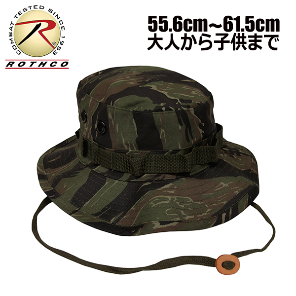 ROTHCO Boonie Hat - tiger stripe ☆ large size big Safari Hat adventure Hat  jungle Hat Hat Hat men s women s mountaineering climbing outdoor camping 4e67a239edb5