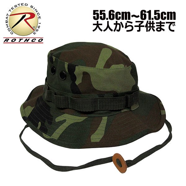 b4c4d9fb8c1 ROTHCO Boonie Hat - Woodland Camo ☆ large size big Safari Hat adventure Hat  jungle Hat Hat Hat men s women s mountaineering climbing outdoor camping
