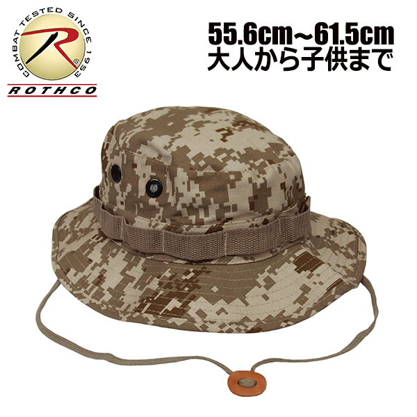 b30be82e2f4df ROTHCO Boonie Hat - desert digital ☆ large size big Safari Hat adventure Hat  jungle Hat Hat Hat mens Womens climbing climbing outdoor camping