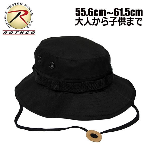 auc-elephantwalk  Boonie Hat - TW  rothco 86157506ef7