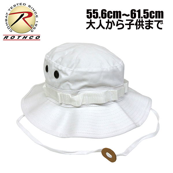 8f932abee597a The ROTHCO  rothco  boo knee hat - TW white ☆ big size big safari hat  adventure hat jungle hat hat hat men gap Dis blind trekking mountain  climbing camping ...