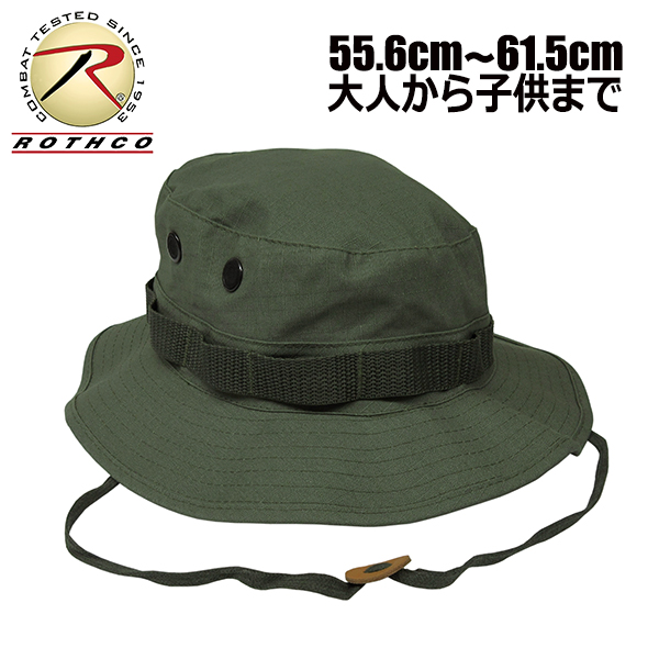 12cfe77dffcbc auc-elephantwalk  Boonie Hat - RS  rothco