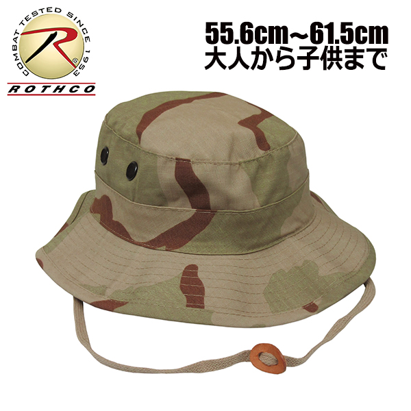 67f25febcec62 auc-elephantwalk  Boonie Hat - RS  rothco