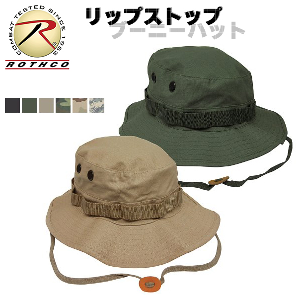 08a05da45f337 auc-elephantwalk  ROTHCO Ripstop fabric Boonie hat (there are 21 kinds) ☆  large size big Safari Hat adventure Hat jungle Hat Hat Hat mens ladies  climbing ...