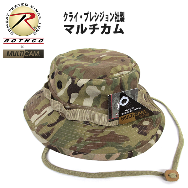 21adcd7ec1c05 Is the US military brand of long-established ROTHCO company Boonie hat.  Originally servicemen Boonie hat