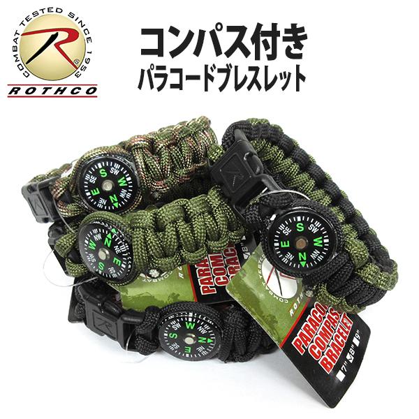 auc-elephantwalk  Paracord Bracelet with compass  rothco 7231323bbad
