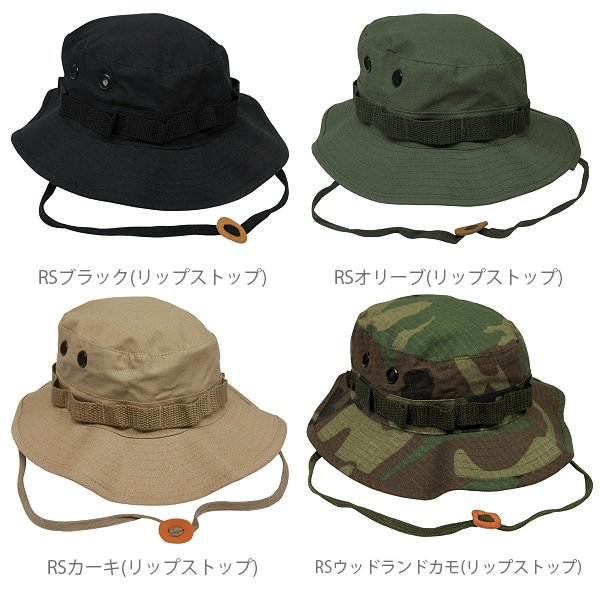 cc00ecc748d78 ROTHCO Ripstop fabric Boonie hat (there are 21 kinds) ☆ large size big  Safari Hat adventure Hat jungle Hat Hat Hat mens ladies climbing  mountaineering camp ...