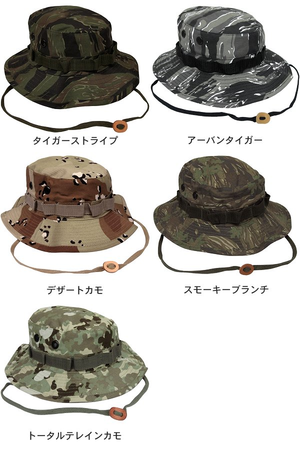 259826d19c90b ... ROTHCO Boonie hat (there are 21 kinds) ☆ large size big Safari Hat  adventure ...