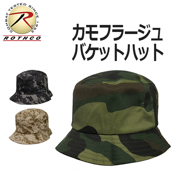 d91a81f775469 ROTHCO bucket Hat ☆ large size big Safari Hat adventure Hat jungle Hat Hat  Hat mens ladies awnings climbing camp outdoor summer festival big  children s ...