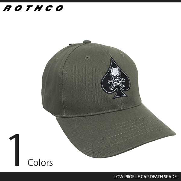 army baseball cap low profile spade wo hats fitted caps high plain