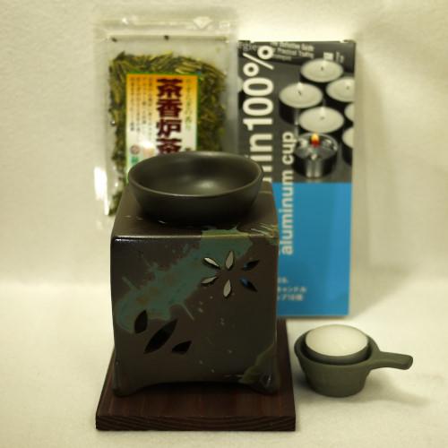 ほんのり茶の香りでリラクゼーション カテキン消臭 常滑焼 日本製 茶香炉セット 山房窯 角型 離島は除く 送料無料 沖縄 北海道 セール商品