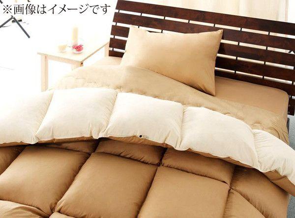 敷きパッド 入り 布団セット セミダブル 8点セット ベッド用 羽根布団 布団