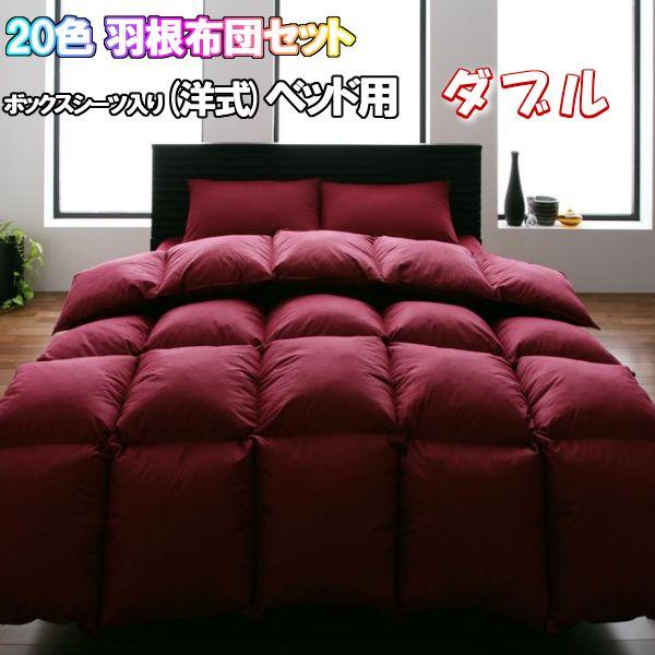 敷きパッド 入り 布団セット ダブル 10点セット ベッド用 布団