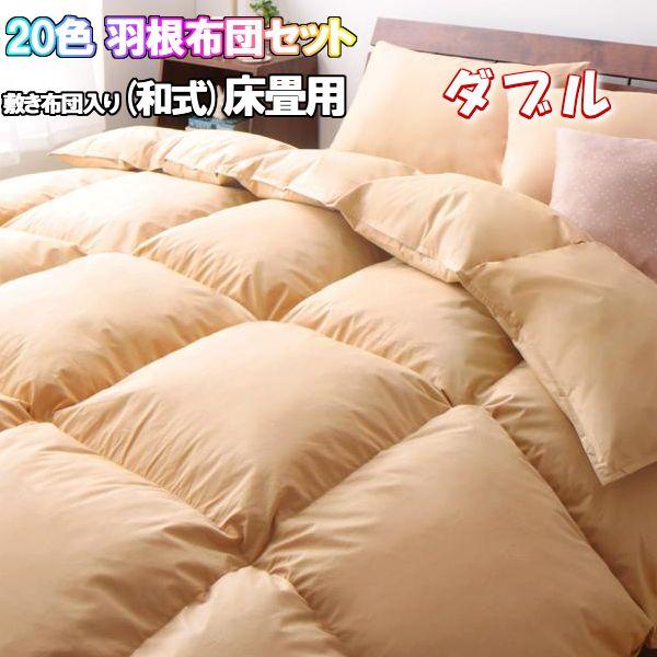 敷き布団 入り 布団セット ダブル 10点セット 床畳用 布団