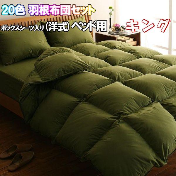 【送料無料】 敷きパッド 入り 布団セット キング 10点セット ベッド用 布団 フェザー100% あったか かわいい 北欧
