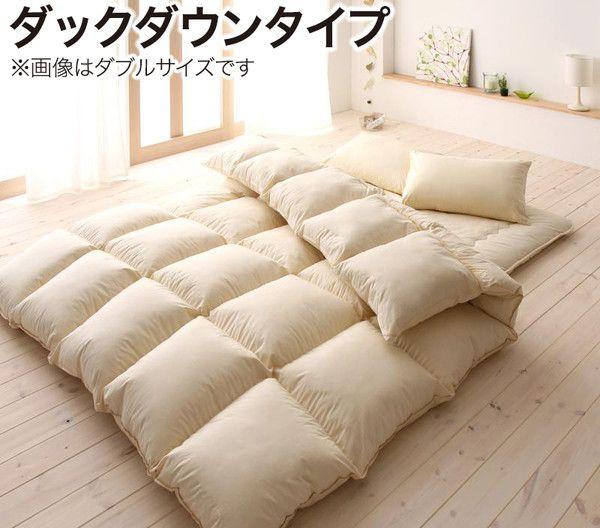 布団セット セミダブル 羽毛 8点セット 床畳用 ダックダウン 羽毛布団 布団