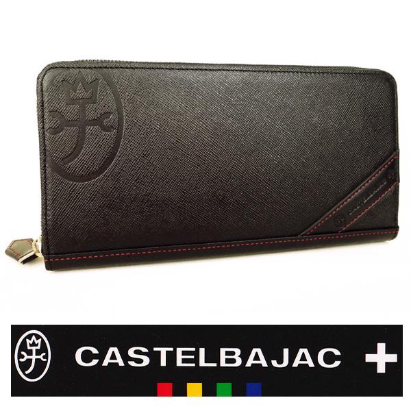 カステルバジャック牛革長財布 【ギフト包装無料】CASTELBAJAC cp071606