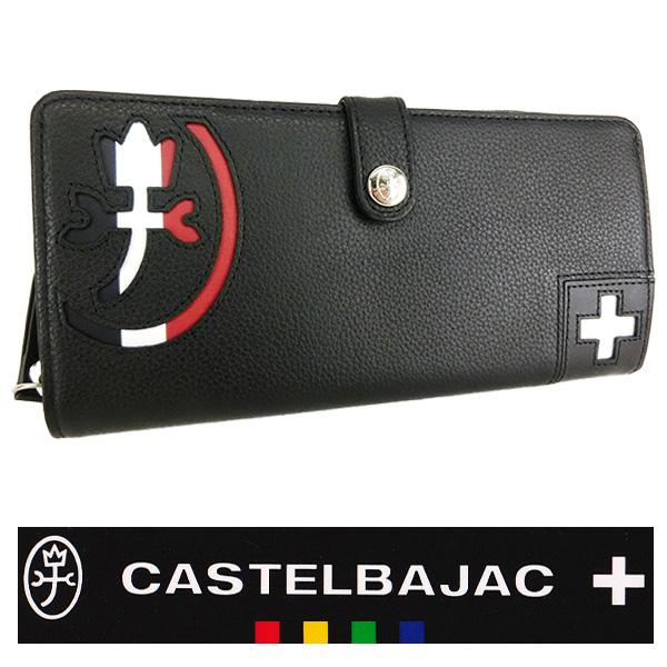 カステルバジャック牛革長財布 【ギフト包装無料】CASTELBAJAC cp059615b