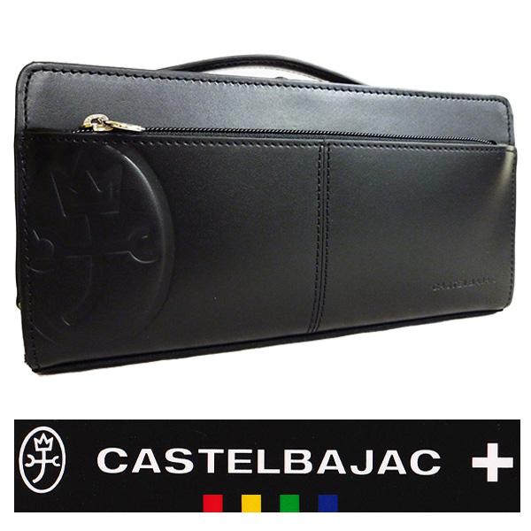 送料無料 カステルバジャック 秀逸 牛革セカンドバッグ 2020新作 黒 cp164202 CASTELBAJAC ギフト包装無料
