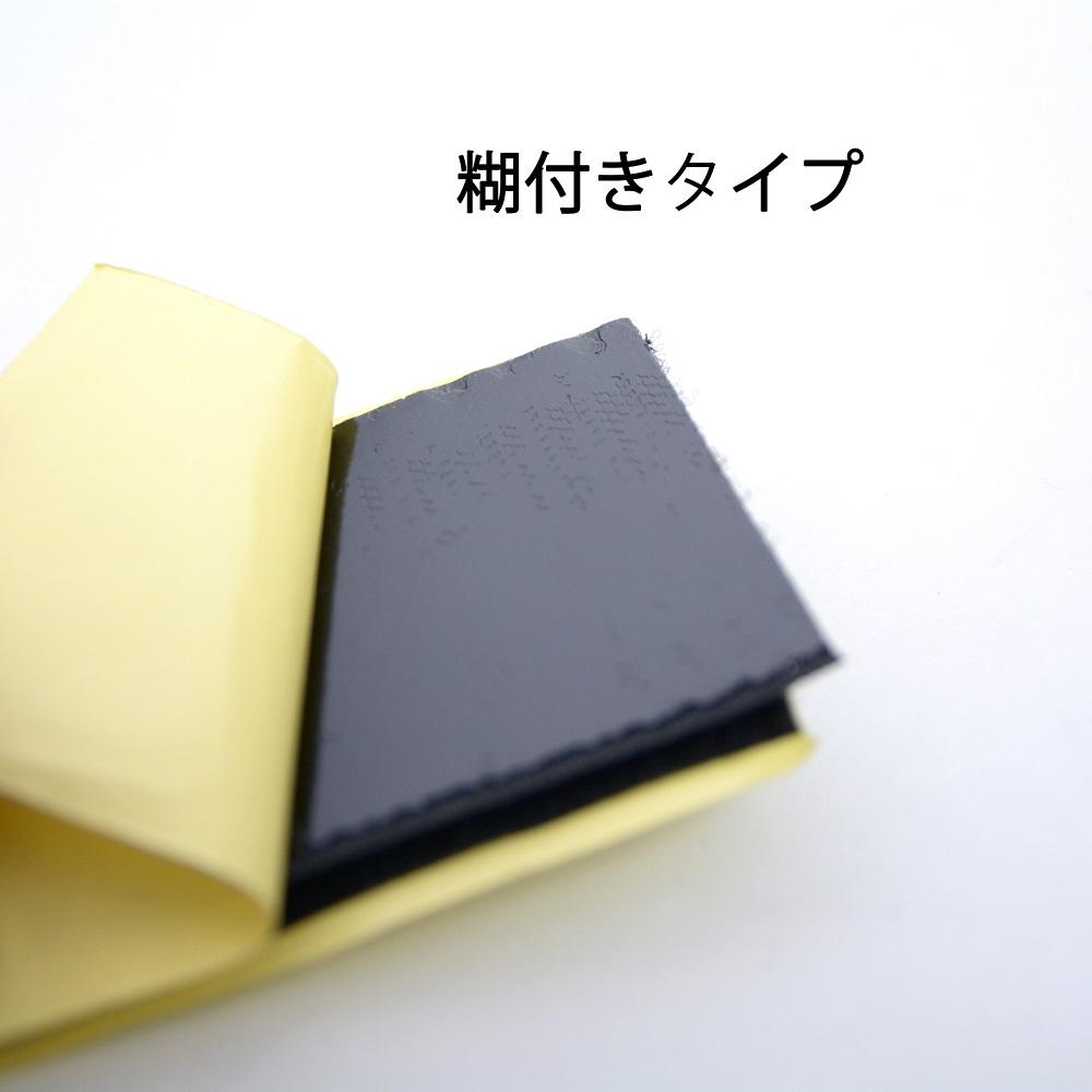 面ファスナー 両面テープ 付 108mm 幅 × 30cm オス , メス 合計2本セット 白 or 黒 糊付き 幅広 工作 カーペット のズレ防止等に クラレ の マジックテープ ではありません