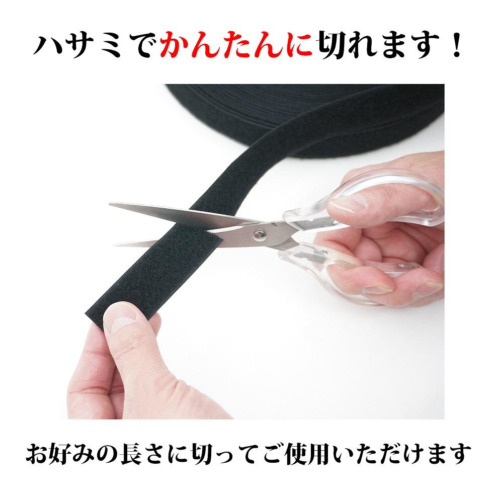 面ファスナー 縫製用 20mm 幅 × 20mオス , メス 組み合わせ自由で 2 巻 セット 白 / 黒 手芸 裁縫 生地等に 縫い付け てご利用下さい クラレ の マジックテープ ではありません