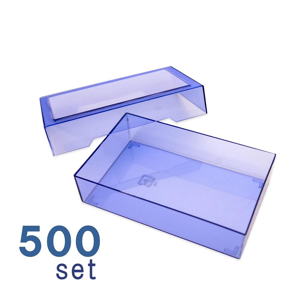 名刺ケース プラスチック製 名刺箱 業務用 500個入り ブルー