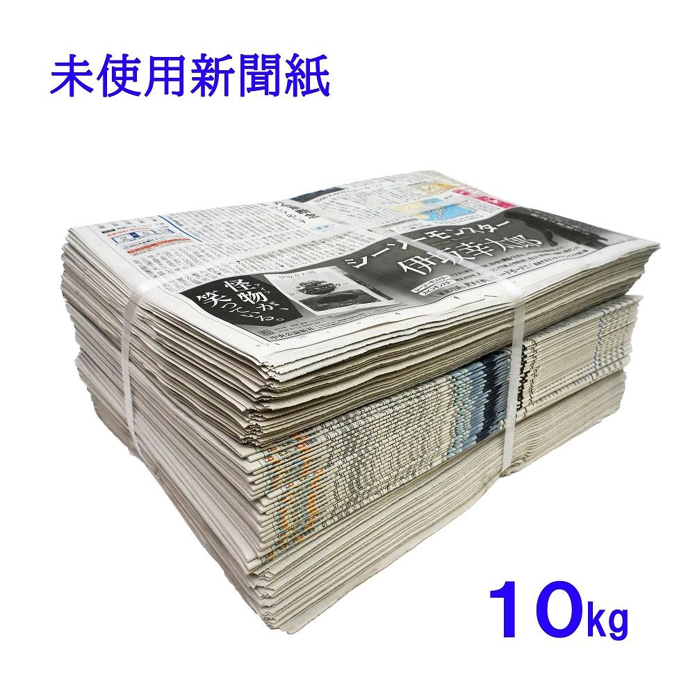 引越し 荷造り オープニング 大放出セール 緩衝材 梱包材 未使用新聞紙 新聞紙 未使用品 の代わりに に 最新 ペットシート 梱包資材 10kg 包装
