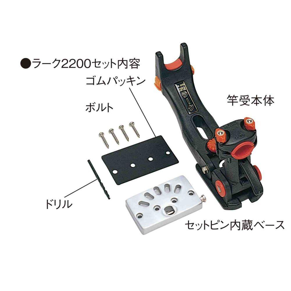 ラーク2200 第一精工