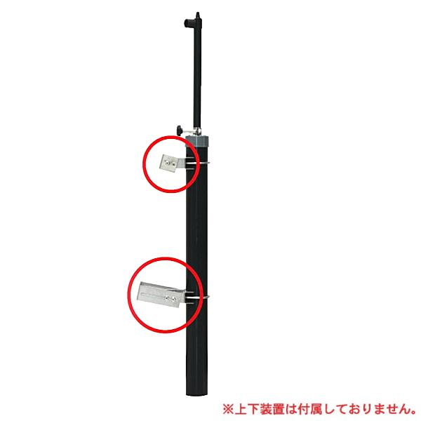 サウンドームトランサム取付金具 HONDEX(ホンデックス・本多電子)