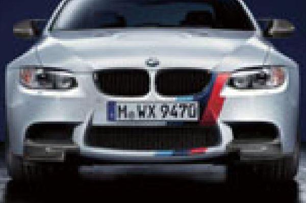 ☆BMW純正☆BMW Performance フロント/リヤ・ストライプ・セット M3(E92) リヤPDC装備車用